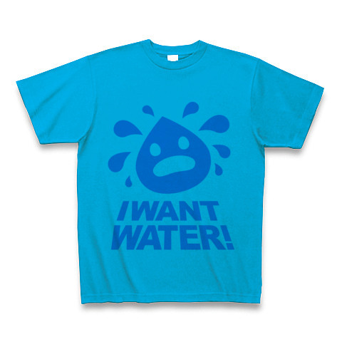 【暑い!熱中症で死にそう!水をくれ!ポップで可愛く叫ぶTシャツ!】かわキャラシリーズ I WANT WATER!(水をくれ!) Tシャツ(ターコイズ)【おもしろ夏T特集!】