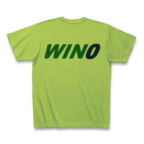 【競馬グッズ!競馬Tシャツ!WIN5がハズれた方に!】競馬シリーズ WIN0(ウィンゼロ 両面ver) Tシャツ(ライム)【2011年秋G1競馬グッズ!】