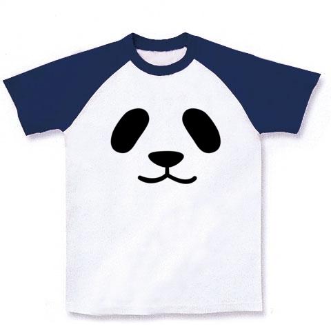 【オーソドックスでかわいいパンダTシャツ!】かおシリーズ パンダ(オーソドックスver.) ラグランTシャツ(ホワイト×ネイビー)【可愛いおもしろTシャツ】