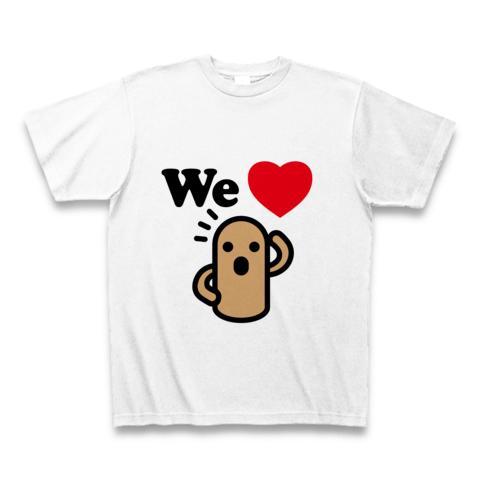 【ハニワ大好き!ハニワマニアに贈るハニワグッズ!】かわキャラシリーズ WeLoveハニワ Tシャツ(ホワイト)【かわいいTシャツ】