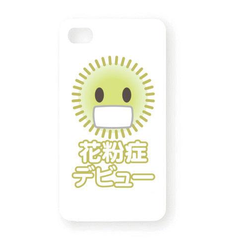 【花粉症の季節!花粉は友達!怖くない!】かわキャラシリーズ かわいい花粉症デビュー iPhone4Sオリジナルケース(ホワイト)【かわいい花粉症グッズ】