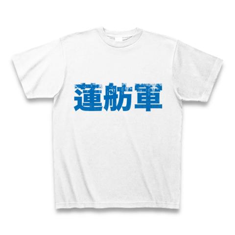 【参院選間近!地球連邦軍ならぬ?蓮舫さんリスペクトグッズ!】パロディシリーズ 蓮舫軍 Tシャツ(ホワイト)【ガンダムっぽいおもしろTシャツ】