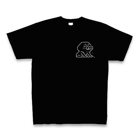 【競馬グッズ!競馬Tシャツ!今週もハズレ…しにたい…】競馬シリーズ たのしいWIN5おわりAA(背面メイン白ver) Tシャツ Pure Color Print(ブラック)【WIN5Tシャツ】