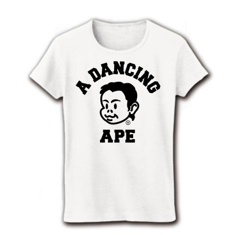 【競馬グッズ!競馬Tシャツ!お猿さん?NO!人間です!】パロディシリーズ A DANCING APE(黒ver) リブクルーネックTシャツ