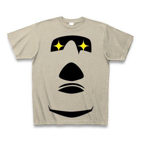 【イースター島からの使者!世界の七不思議グッズ!】かおシリーズ モアイの顔(2012眼光ver) Tシャツ Pure Color Print(シルバーグレー)【モアイTシャツ!モアイグッズ!】