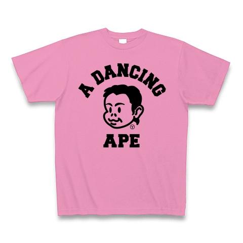 【競馬グッズ!競馬Tシャツ!お猿さん?NO!人間です!】パロディシリーズ A DANCING APE(黒ver) Tシャツ(ピンク)