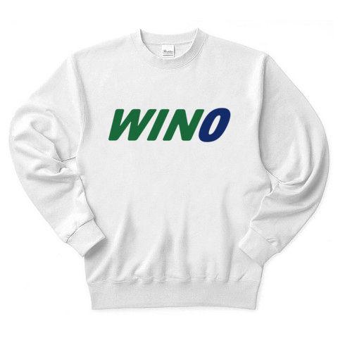 【競馬グッズ!競馬Tシャツ!WIN5がハズれた方に!】競馬シリーズ WIN0(ウィンゼロ) トレーナー(ホワイト)【ホエールキャプチャ優勝祈願!】