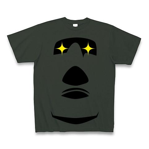 【イースター島からの使者!世界の七不思議グッズ!】かおシリーズ モアイの顔(2012眼光ver) Tシャツ Pure Color Print(フォレスト)【おもしろ歴史パロディグッズ】