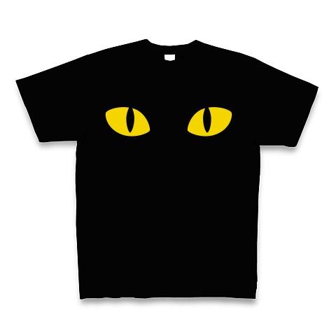【かわいい猫グッズ!猫Tシャツ!見つめる猫の目、マジプレダンシン!】かおシリーズ 猫の目 〜キャッツアイ〜 Tシャツ Pure Color Print(ブラック)