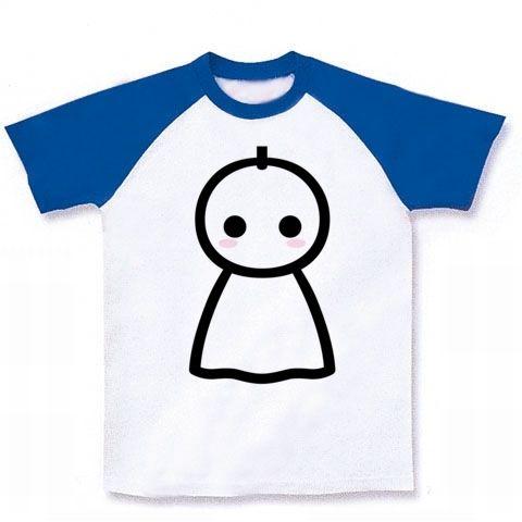 【かわいいてるてる坊主で、あした天気になあれ!】かわキャラシリーズ てるてる坊主 ラグランTシャツ(ホワイト×ブルー)【かわいいTシャツ】