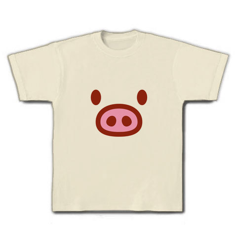 【かわいいTシャツ・かわいい豚グッズ!】かわキャラシリーズ ブタちゃん顔(前面のみ) Tシャツ(ナチュラル)