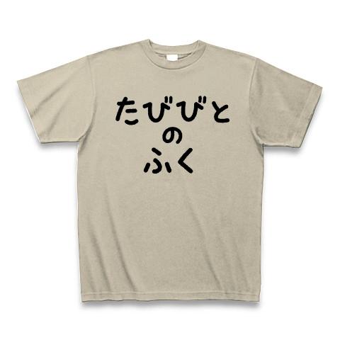 【ゲームTシャツ!ゲームグッズ!DQマニアに捧ぐ?】アピールシリーズ たびびとのふく(2012黒ver) Tシャツ(シルバーグレー)【便利なすれちがい通信向けファッション!】