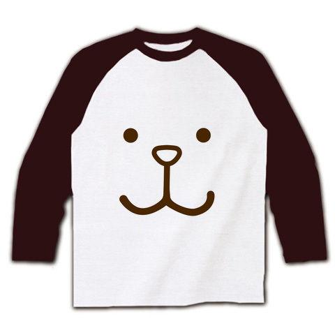 【のんびりムード、かわいい犬のかおグッズ!】かおシリーズ 犬のかお(茶) ラグラン長袖Tシャツ(ホワイト×チョコレート)【ワンワングッズ】