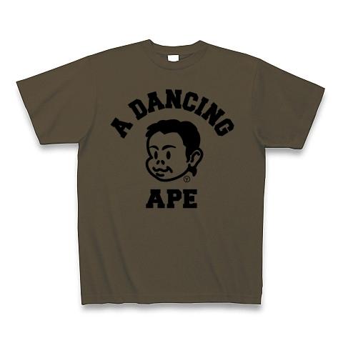 【競馬グッズ!競馬Tシャツ!お猿さん?NO!人間です!】パロディシリーズ A DANCING APE(黒ver) Tシャツ(オリーブ)【安田記念グッズ?】