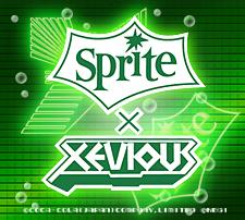 Sprite×XEVIOUS(スプライト×ゼビウス)
