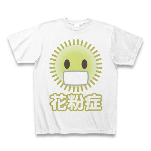 【花粉症の季節!花粉は友達!怖くない!】かわキャラシリーズ かわいい花粉症(文字ありver) Tシャツ(ホワイト)【花粉症Tシャツ】
