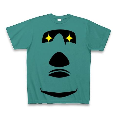 【イースター島からの使者!世界の七不思議グッズ!】かおシリーズ モアイの顔(2012眼光ver) Tシャツ Pure Color Print(ピーコックグリーン)【おもしろモアイTシャツ】