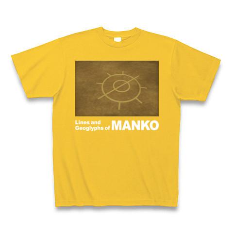 【世界の七不思議と安産祈願!架空のエロ世界遺産?】パロディシリーズ マンコの地上絵(白文字ver) Tシャツ Pure Color Print(ゴールドイエロー)【おもしろTシャツ】