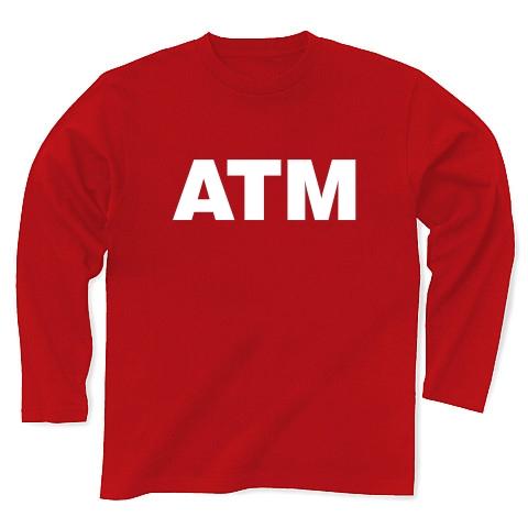 【お金持ち発見!これが私の理想の彼氏像!】レッテルシリーズ ATM(白文字ver) 長袖Tシャツ Pure Color Print(赤)【おもしろ長袖Tシャツ】