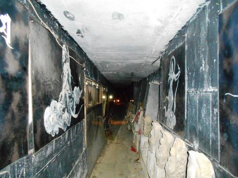 51番石手寺(洞窟)