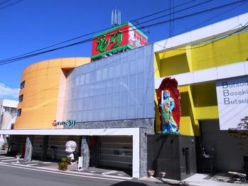 18番への道(パチンコ店)