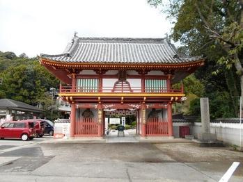 第2番極楽寺