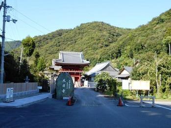 4番大日寺遠景