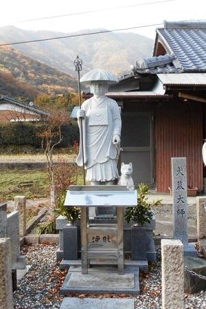 霊山参り(犬墓大師)