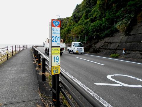 38番への道(道路標識)