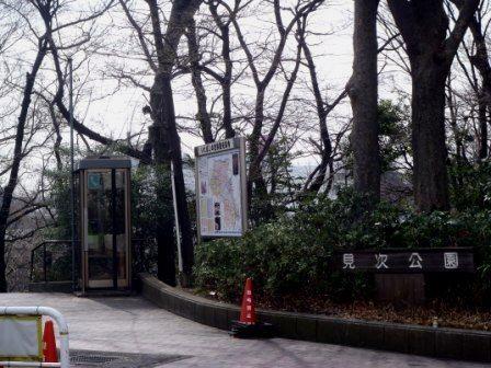 見次公園 001