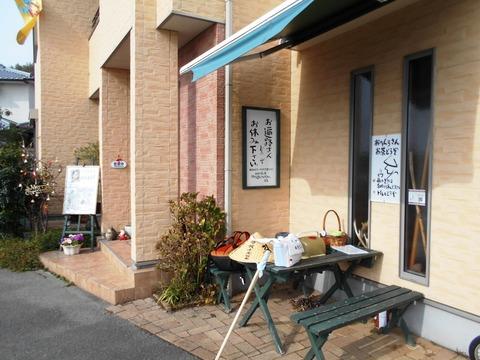 霊山参り(5~6番の道中)