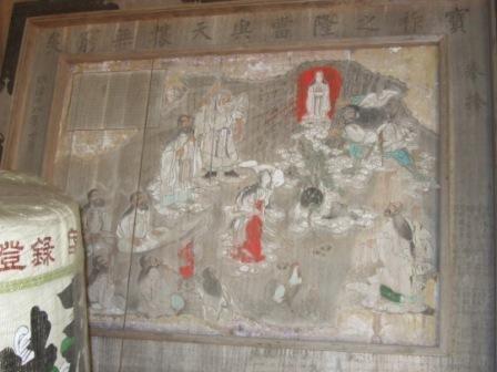 長野パワースポットツアー2012夏 014