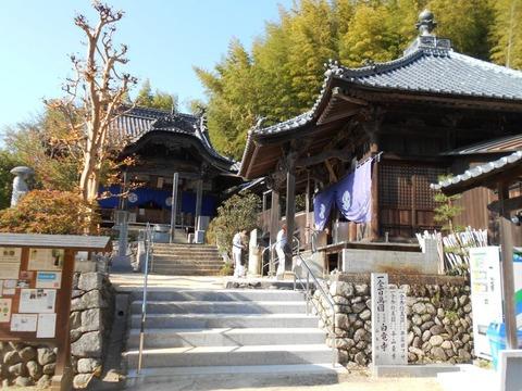 57番栄福寺1