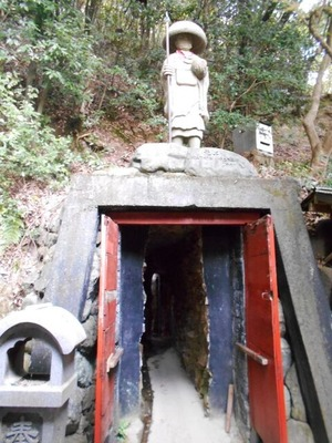 51番石手寺(洞窟出口)