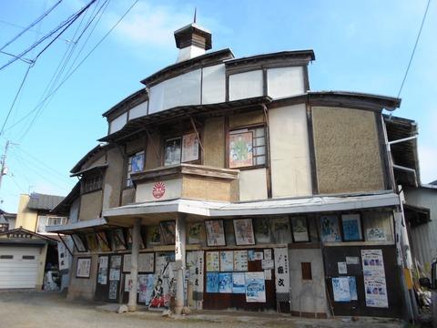 44番への道(内子旭館1)