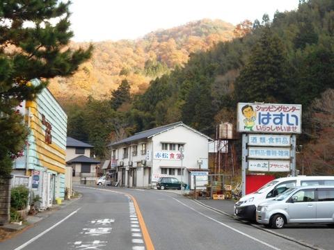 別格20への道(赤松旅館3)