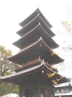 70番本山寺五重塔2