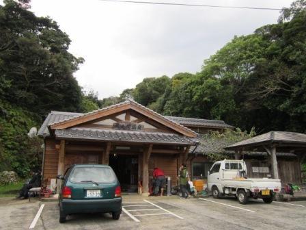 2012年3月屋久島&九州旅行 053