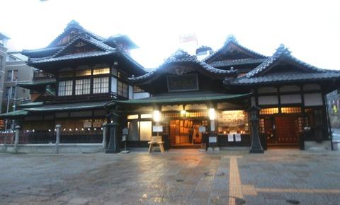 松山(道後温泉)