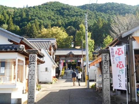 37番岩本寺(山門)