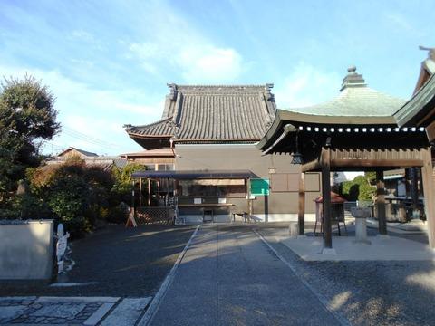 62番宝寿寺境内
