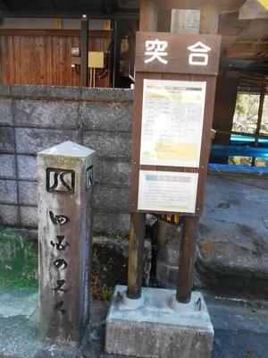 44番への道(突合)