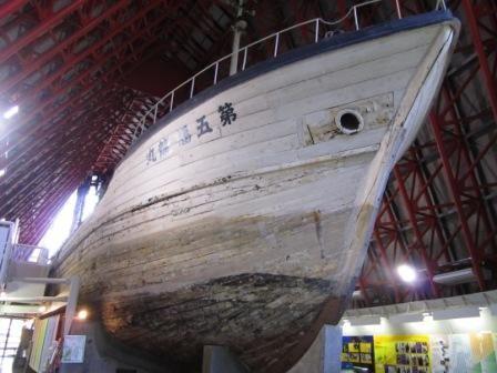 第五福竜丸展示館 009