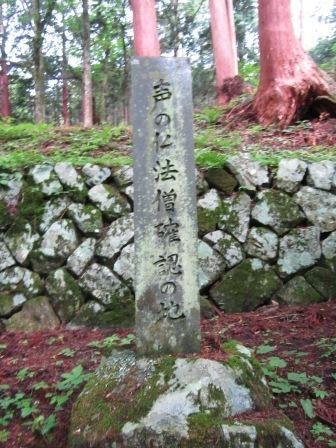 釈迦ガ岳 013