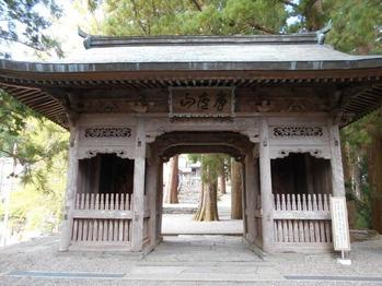 焼山寺(山門)