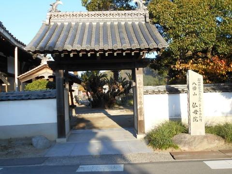 海岸寺への道2(仏母院)