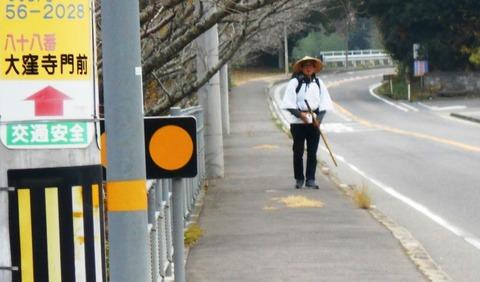 88への道(韓国の男)