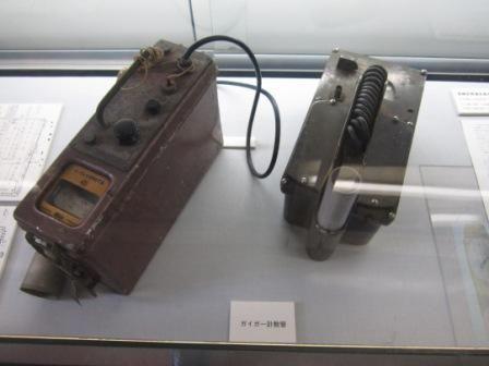 第五福竜丸展示館 011
