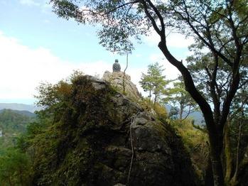 21番太龍寺(南の捨身ヶ岳)