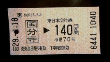 犬吠崎めぐり 002